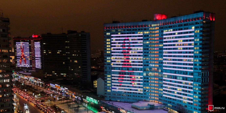 В Москве пройдет акция «Москва против СПИДа! Территория здравого смысла»
