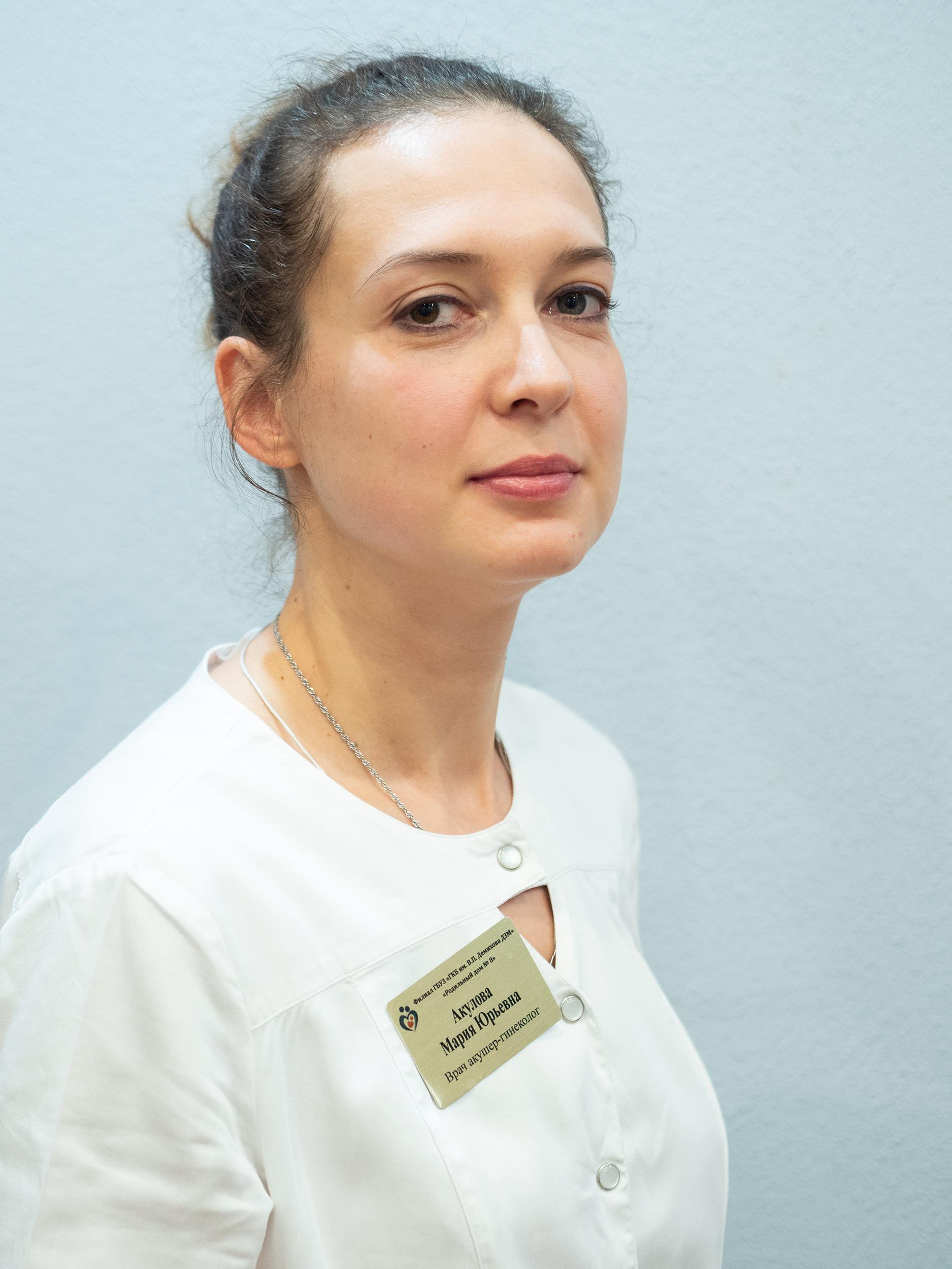 Акулова Мария Юрьевна