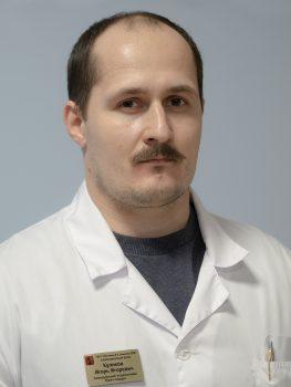 Куликов Игорь Игоревич