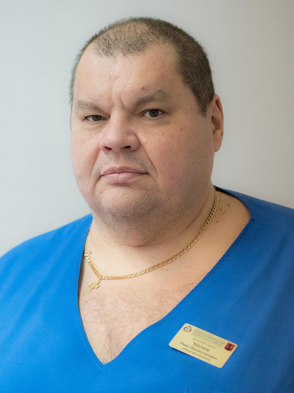 Матков Иван Валентинович