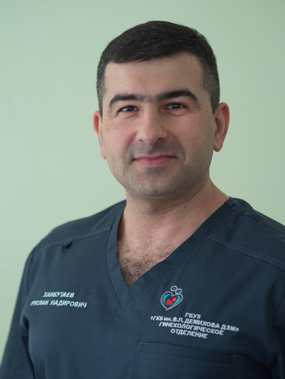 Ханбутаев Руслан Надирович