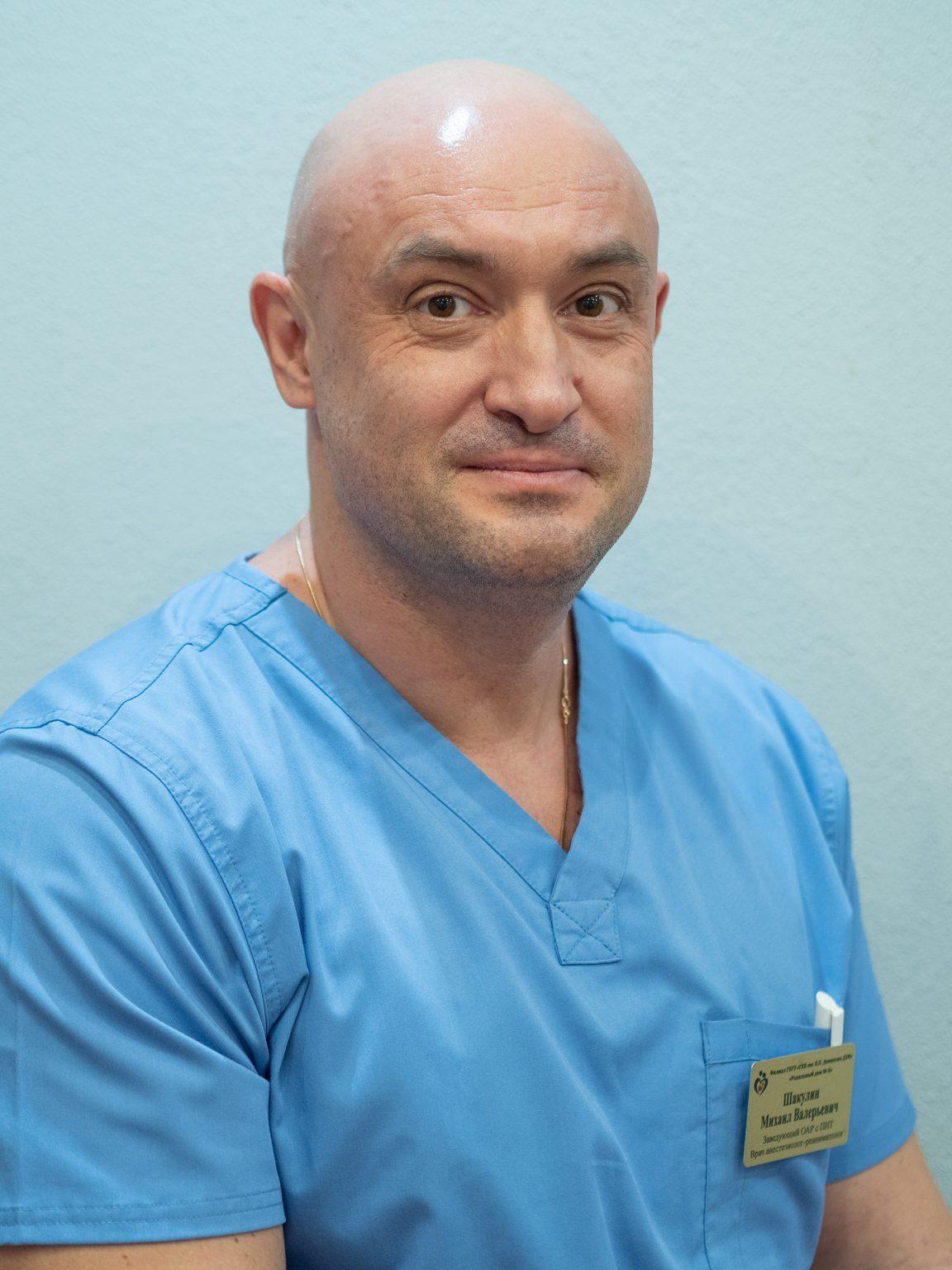 Шакулин Михаил Валерьевич