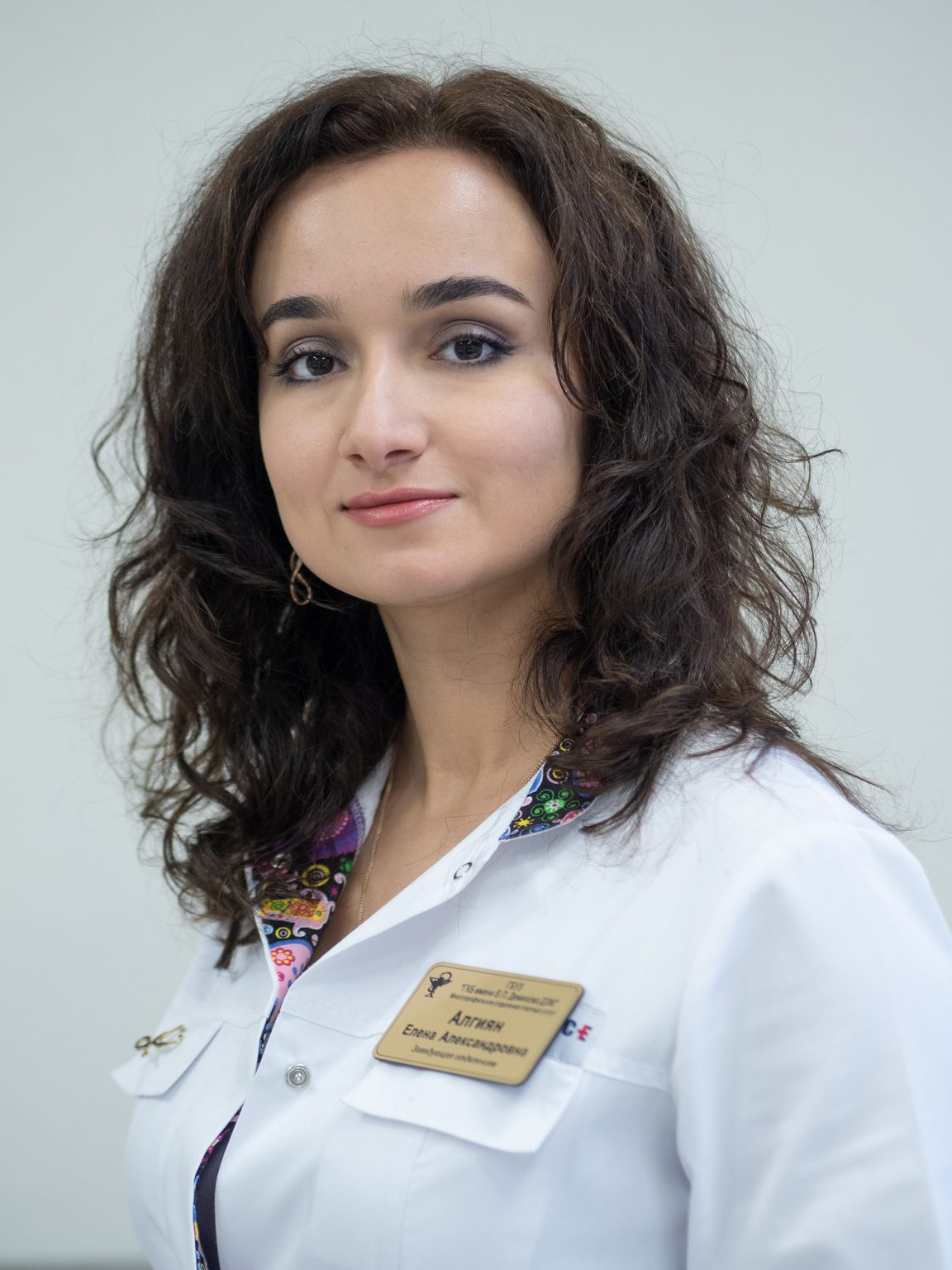 Алгиян Елена Александровна
