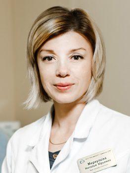 Меркулова Наталья Юрьевна
