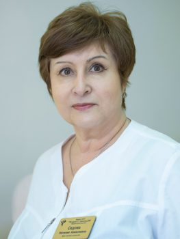 Седова Наталия Алексеевна