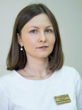 Оськина Анастасия Валерьевна