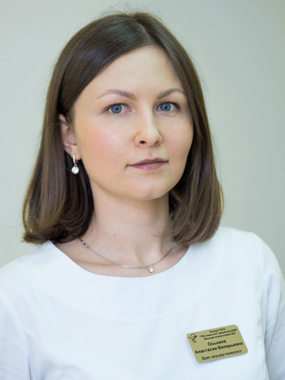 Княжева Анастасия Валерьевна