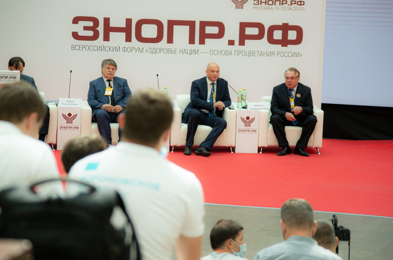 Здоровье нации - основа процветания России