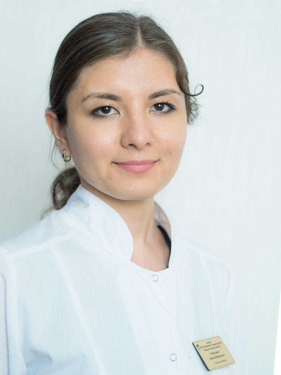 Чверткина Алина Илфатовна