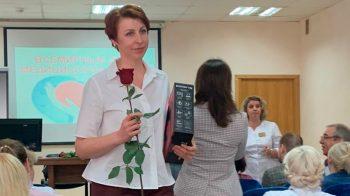 Награждение- День медицинской сестры