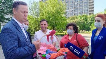 17 мая в роддоме №8» состоялась благотворительная акция.