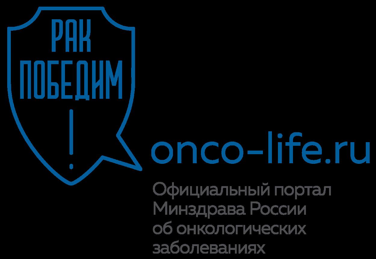 https://onco-life.ru/