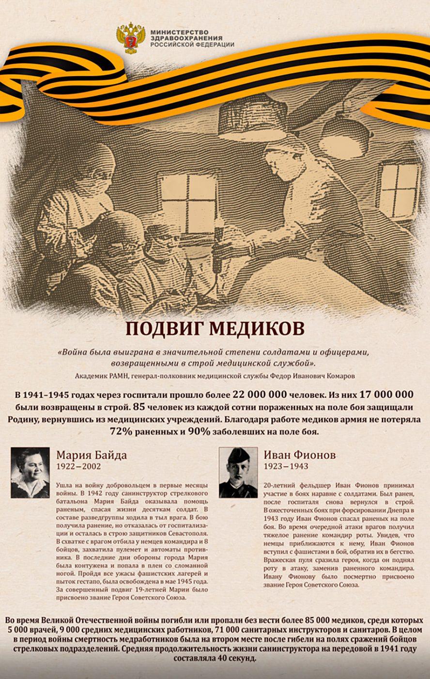 Poster_2_A1_jpg