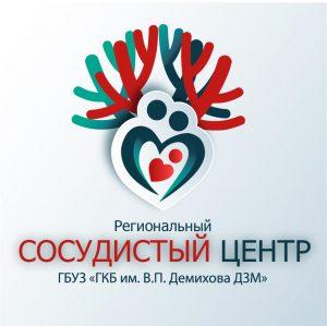 logo-IC-07